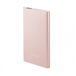 muvit power bank 5000 mAh USB 2A cable USB-MicroUSB oro rosa