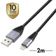 muvit Tiger cable USB Lightning MFI 2,4A 2m gris